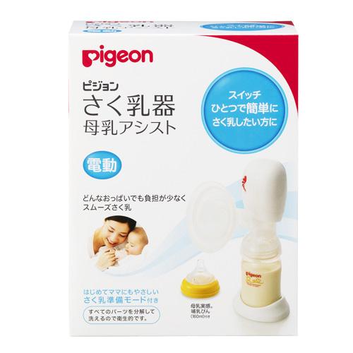 さく乳器 母乳アシスト 電動