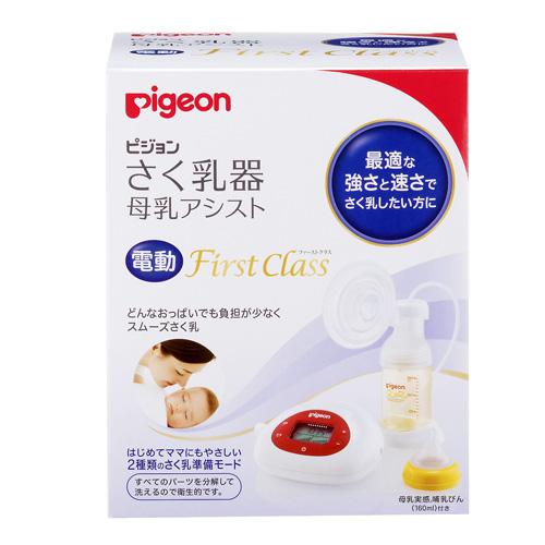 さく乳器 母乳アシスト 電動 First Class