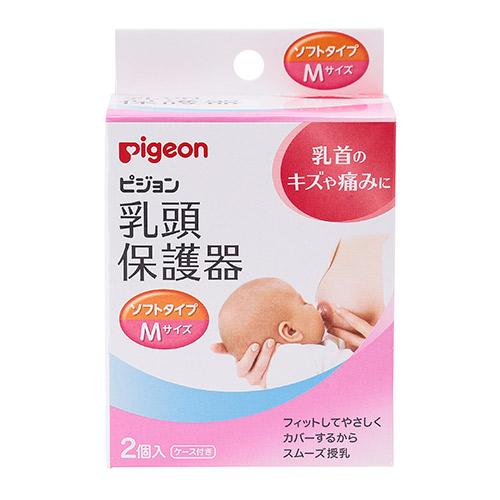 乳頭保護器 授乳用ソフトタイプ Mサイズ