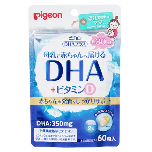 DHAプラス60粒