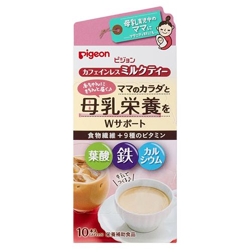 粉末飲料カフェインレスミルクティー