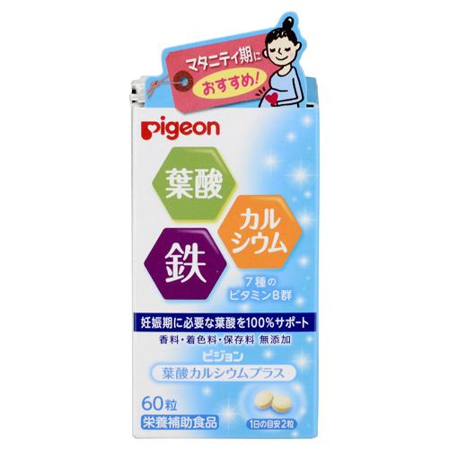 葉酸カルシウムプラス60粒
